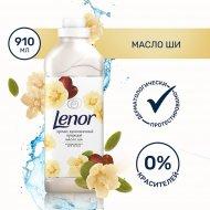 Кондиционер для белья «Lenor» масло ши, 910 мл
