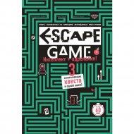 Книга «Escape Game».