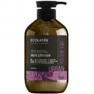 Мыло для рук жидкое кухонное «Ecolatier Urban» базилик, 600 мл.