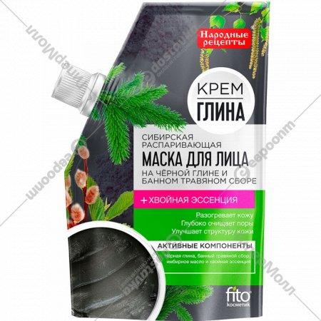 Маска для лица «Народные рецепты» сибирская, распаривающая, 50 г.