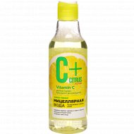 Мицеллярная вода «C+ Citrus» сияние кожи, 245 мл.