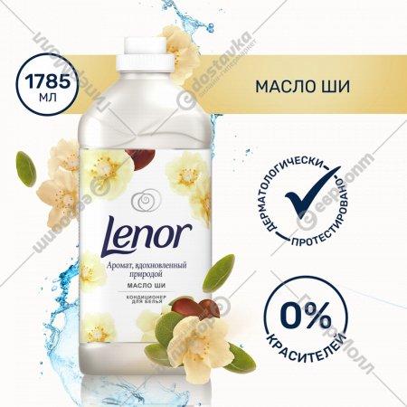 Концентрированный кондиционер для белья «Lenor» масло Ши, 1785 мл.
