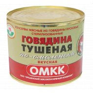 Консервы «Говядина тушеная» мясная по-Смоленски 525 г