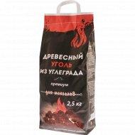 Уголь древесный «Углеград» для мангалов премиум, 2.5 кг