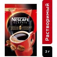 Кофе растворимый «Nescafe classic» с добавлением молотого, 2 г.