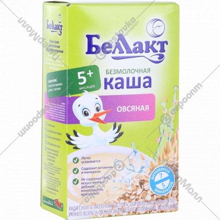 Каша овсяная безмолочная «Беллакт» 200 г.