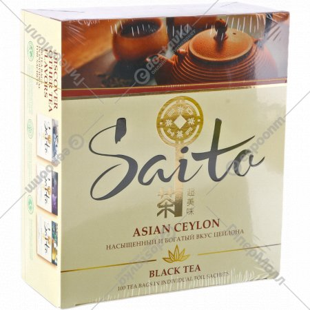Чай черный «Saito» asian ceylon, 100 пакетиков.
