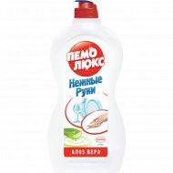 Средство для мытья посуды«Pemolux» Алоэ Вера, Нежные руки, 450 мл.