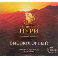 Чай чёрный «Принцесса Нури» высокогорный 100 шт.