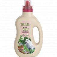 Кондиционер для белья «BioMio bio-soft» корица, 1000 мл.