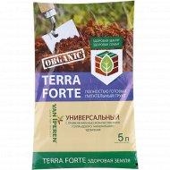 Грунт «Terra Forte» здоровая земля, 5 л.