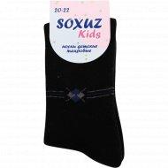 Носки детские «Soxuz» махровые.