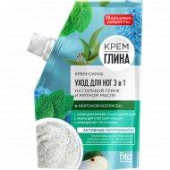 Скраб-крем для ног «Народные рецепты» уход 3 в 1, 50 мл.