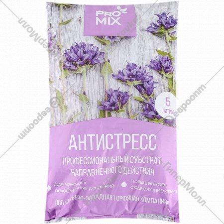 Грунт «Промикс-Антистресс» 5 л.