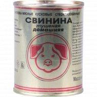 Консервы мясные «Свинина тушеная» домашняя, 338 г.