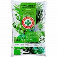 Готовый грунт «Скорая помощь» для кактусов, 2.5 л.