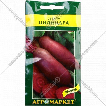 Семена свеклы «Цилиндра» 5 г.