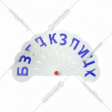 Касса-веер «ArtSpace» согласные буквы.