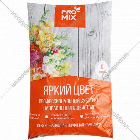 Грунт «Промикс» яркий цвет, 5 л.