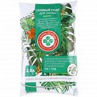 Грунт для пальм «АВА» с удобрением, 2.5 л.