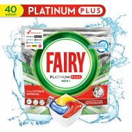 Капсулы для посудомоечных машин «Fairy» Platinum Plus, 40 шт