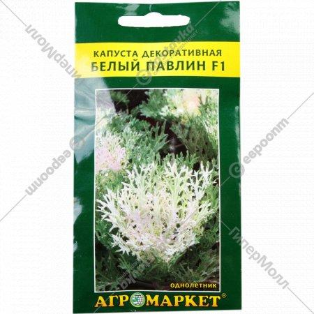 Капуста декоративная «Белый павлин» 10 шт.