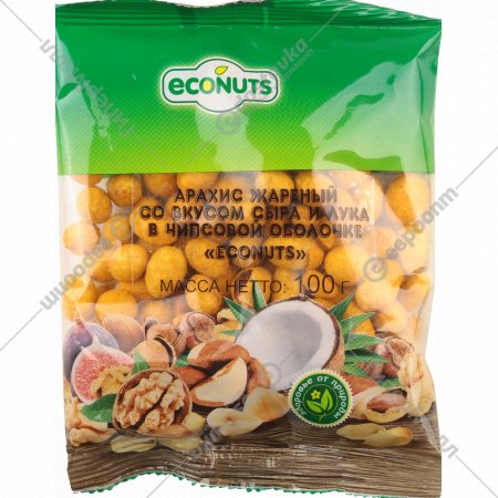 Арахис в чипсовой оболочке «Econuts» со вкусом сыра и лука 100 г.