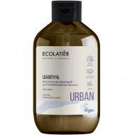 Шампунь для волос «Ecolatier URBAN» аргана и белый жасмин, 600 мл.