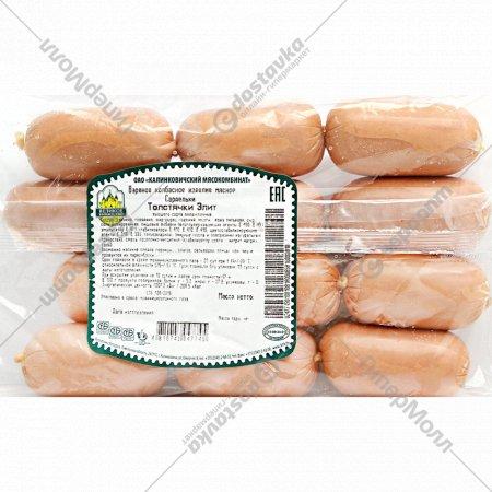 Сардельки «Толстячки Элит» высшего сорта, 1 кг., фасовка 0.5-0.6 кг