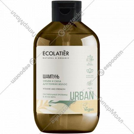 Шампунь «Ecolatier URBAN» растительные протеины и алоэ вера, 600 мл