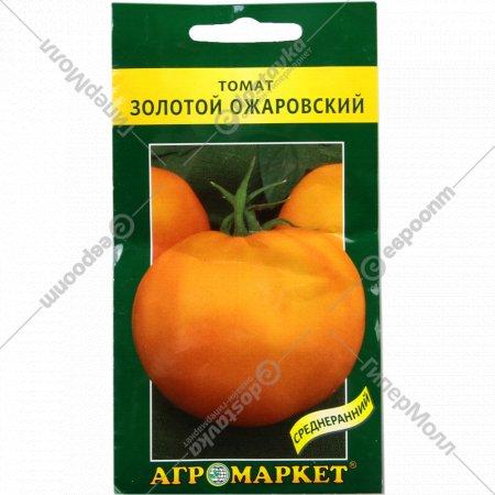Томат «Золотой ожаровский» 0.5 г.
