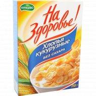 Хлопья кукурузные «На Здоровье» без сахара, 250 г.