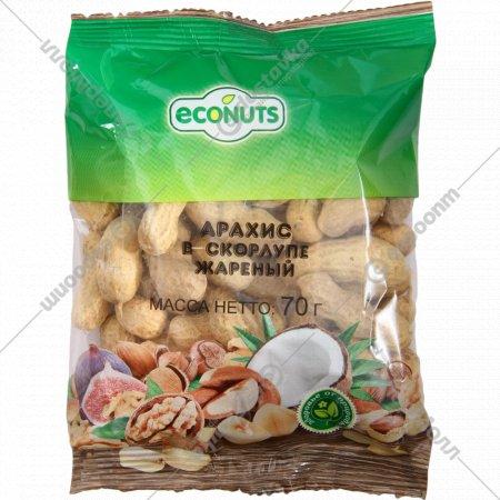 Арахис жареный «Econuts» в скорлупе, 70 г.