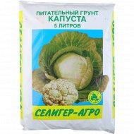 Торфяной грунт «Капуста» 5 л.