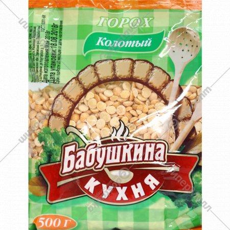 Горох колотый «Бабушкина кухня» шлифованный, 500 г.