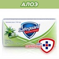 Мыло твердое «Safeguard» алоэ, 90 г