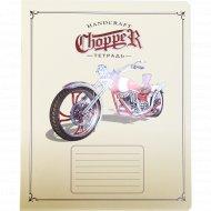 Тетрадь «Чоппер» в клетку, 24 листа.