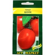 Семена томат «Шейк» 0.5 г.