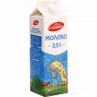 Молоко «Моя Славита» 2.5%, ультрапастеризованное, 900 мл.
