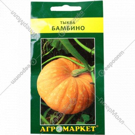Семена тыквы «Бамбино» 2 г.