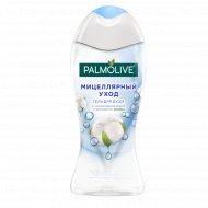 Гель для душа «Palmolive» мицелярная вода, хлопок, 250 мл.