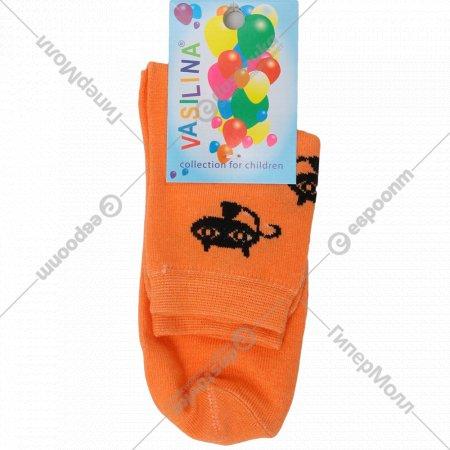 Носки детские «Vasilina» оранжевые, размер 20-22.