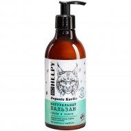Бальзам натуральный для волос «Bioteq» объем и блеск, 400 мл.