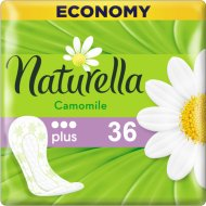 Прокладки ежедневные «Naturella» Ромашка Плюс, 36 шт