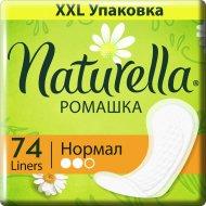 Прокладки ежедневные «Naturella» Ромашка Нормал, 74 шт