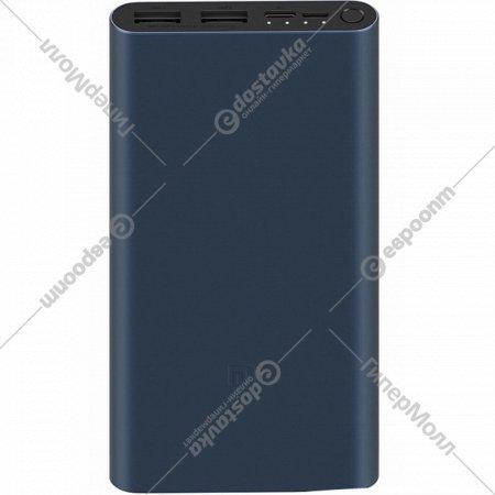 Портативное зарядное устройство «Xiaomi» Mi Power Bank 3, VXN4274GL.