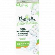 Прокладки ежедневные «Naturella» Cotton Protection Normal, 28 шт