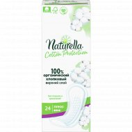 Прокладки ежедневные «Naturella» Cotton Protection Plus, 24 шт
