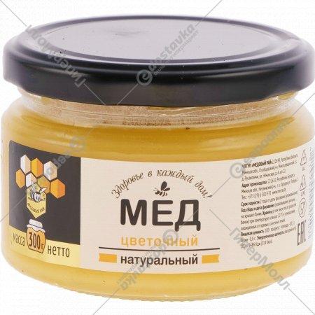 Мед натуральный цветочный, 300 г.