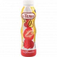 Напиток йогуртный «и-Талия» обезжиренный, клубника, 330 г